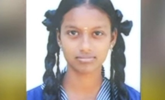 Teacher torcher 11th standard girl suicide