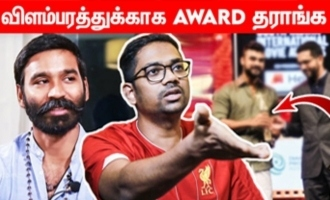 I dont like Dhanush's speed - Sean Roldan frank interview