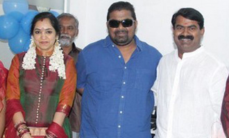 Seeman-bala-Mysskin -launch -The Music School