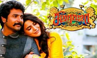 Sivakarthikeyan's Political Fight with Simran ? : Director Ponram Explains