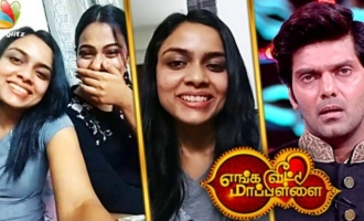 Who is SEETHALAKSHMI Going to Marry Other than Arya?