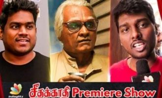 A Classic Film ! : Atlee Speech about Seethakaathi