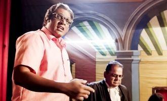 நமக்காகத்தான் அரசாங்கம்: அரசாங்கத்திற்காக நாம் இல்லை: விஜய்சேதுபதி