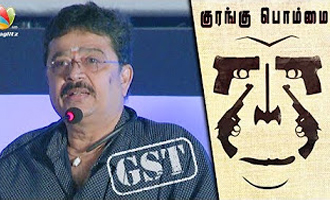 Post GST : No need to change script for getting U certificate : SV Sekar Speech