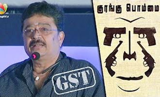 Post GST : No need to change script for getting U certificate : SV Sekar Speech