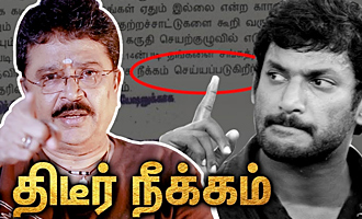 S Ve Sekar Interview after removal from Nadigar Sangam