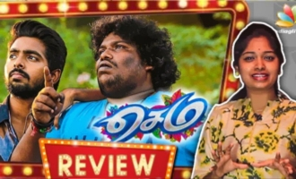 Semma Review by Vidhya