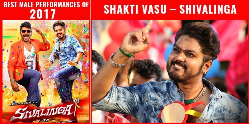 Shakti Vasu - Shivalinga