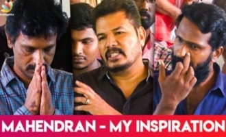 Director Mahendran's Role in 2.0 ? : Shankar Emotional Speech