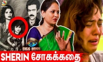Sherin reason for her father seperation - Sherin Chithi Vani interview