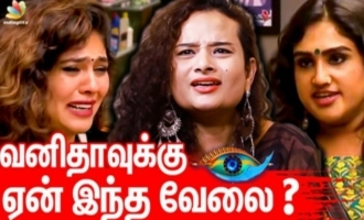 Vanitha's real motive - Sherin friend Shreaja interview