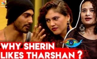 How Tharshan attracted Sherin - Sherin friend interview