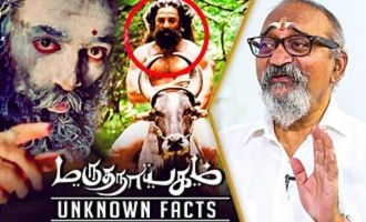 REVEALED: Marudhanayagam Unknown Facts : RS Shivaji Interview