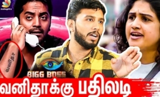Actor Shiva Kumarr Interview about Bigg Boss 3 Vanitha Vijayakumar
