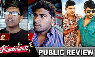 'Shivalinga' Public Review