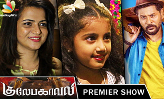 Celebrities at Gulebagavali Premier Show