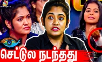 We loudly opposed Vanitha Vijayakumar - Shruti from Bigg Boss sets