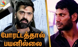 No use of Nadigar Sangam protests - Simbu