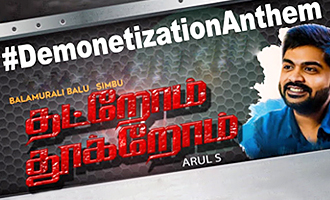 Thatrom Thookrom - STR's Demonetization Anthem