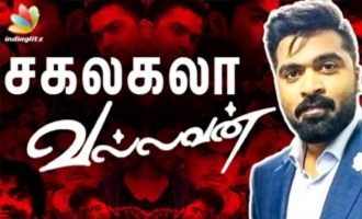 Simbu is SakalaKala Vallavan : Sema Director Valliganth Interview