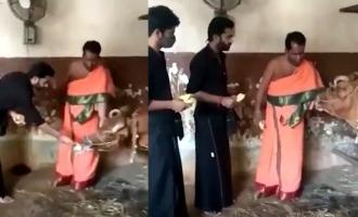 சிம்பு, மகத் லேட்டஸ் ஆன்மீக வீடியோ: இணையத்தில் வைரல்!