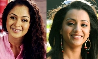 Sweet title for Trisha and Simran's next?