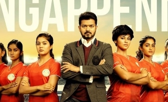 Vijay's BIGIL: Exciting update is here!