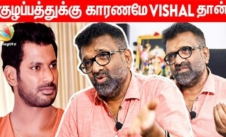Side Effects Of Vishal : Producer T Siva Angry Speech
