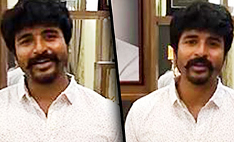 Sivakarthikeyan's message to fans on New Year