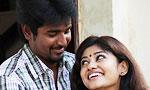 'Marina' Telugu audio launch today!