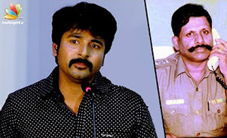 My DAD is a Sincere Police Officer : Sivakarthikeyan emotional speech