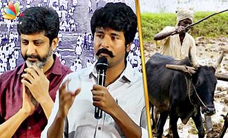 I'm Going to do Farming : Sivakarthikeyan Speech