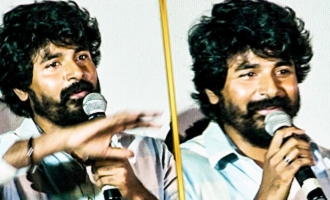 People Insulted Me : Sivakarthikeyan Speech