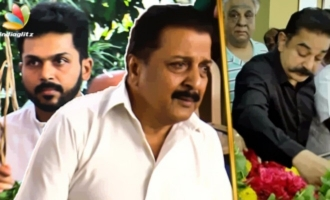 He made Kamal Haasan as a Hero : Sivakumar Condolence Speech