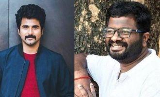 Breaking! Sivakarthikeyan speeds up his 15th film - Details
