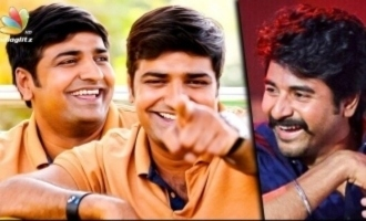 Sivakarthikeyan's epic troll on Sathish will have you in splits
