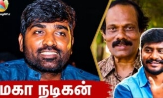 Dindigul Leoni's Son Debuts with Vijay Sethupathi's Film | Leo Sivakumar Interview