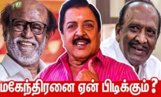 Sivakumar reveals unknown facts about director Mahendran