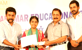 37th Sri Sivakumar Educational & Charitable Trust Award Ceremony