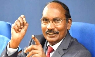 Missing Vikram Lander identified says ISRO Sivan