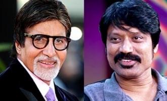 தமிழ்ப்படத்திற்கு 40 நாட்கள் கால்ஷீட் கொடுத்த அமிதாப்பச்சன்