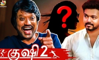 Kushi 2 Actress Revealed I SJ Suryah