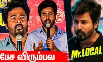 Mr Local Failure Ah? : Sivakarthikeyan Emotional Speech
