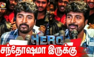 Sivakarthikeyan Emotional Speech at Hero FDFS Show