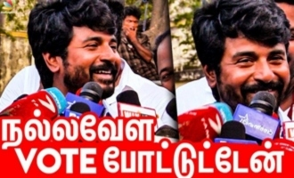 Sivakarthikeyan Speech at Nadigar Sangam Election 2019
