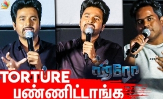 Sivakarthikeyan speech about awesome Yuvanism