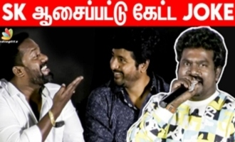 Sivakarthikeyan is my fan - Pazhaya Joke Thangadurai interview