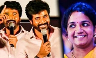 WOW! Sivakarthikeyan Says I Love You to his Wife Onstage