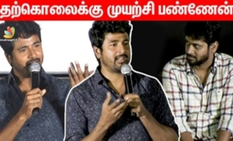 Cinema was a dream for us - Sivakarthikeyan interview