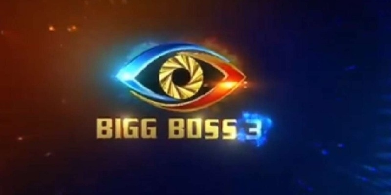 Evicted 'Bigg Boss 3' contestant reveals casting couch incident - Tamil News - IndiaGlitz.com